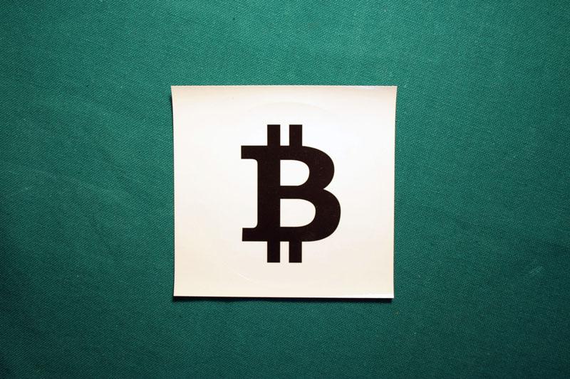 Bitcoin Black Symbol Round Sticker